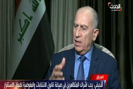 حوار السيد أسامة النجيفي رئيس جبهة الانقاذ والتنمية مع قناة العربية الحدث