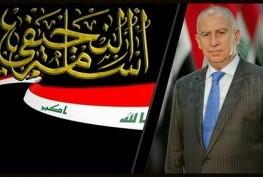 السيد اسامة عبد العزيز النجيفي