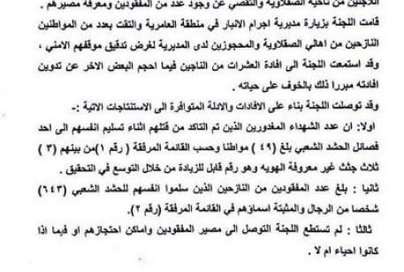 احمد المساري
