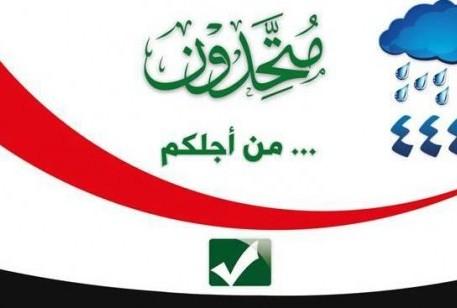 اسامة عبد العزيز النجيفي