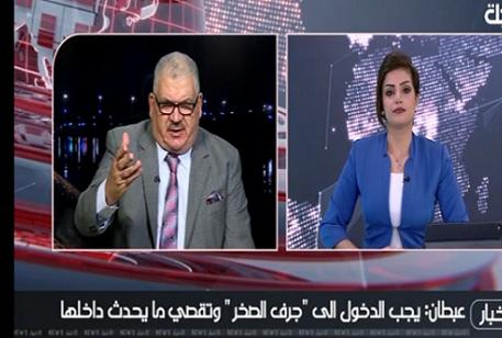 المتحدث بإسم جبهة الانقاذ والتنمية السيد عبد الكريم عبطان