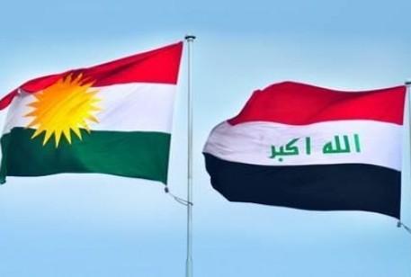 العلم العراقي واقليم كردستان