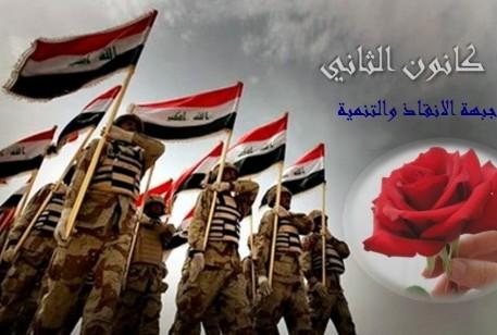 انسحاب الجيش من مدينة الصدر