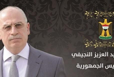 . اسامة عبد العزيز النجيفي