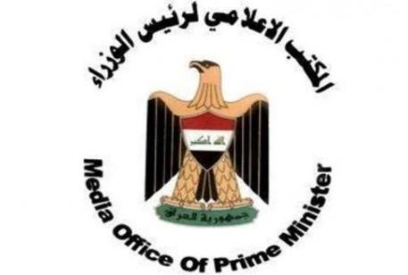 المكتب الإعلامي لرئيس الوزراء