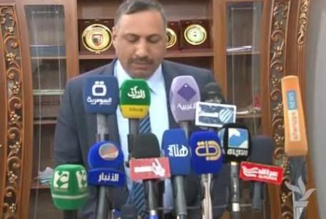 مجلس محافظة الأنبار
