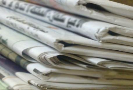 صحف اليوم