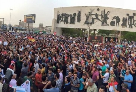 تظاهرة مليونية