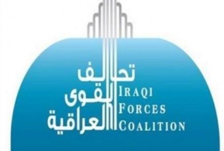 تحالف القوى العراقية