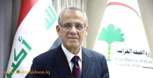 وزير الصحة علاء العلوان