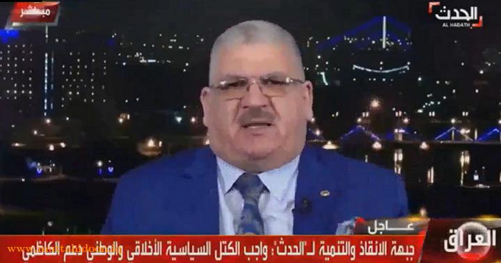 القيادي بجبهة الانقاذ والتنمية السيد عبد الكريم عبطان
