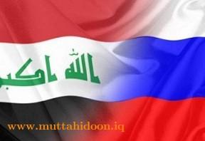 بغداد وموسكو