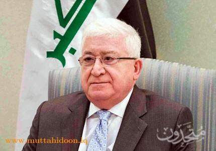 فؤاد معصوم