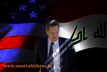 سؤال موجه للسفير الاميركي: العقوبات الامريكية ..هل ستشمل المالكي؟؟!!