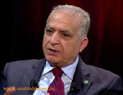 الإجتماع الرباعي في الأردن