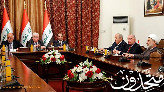 اجتماع الرئاسات الثلاث