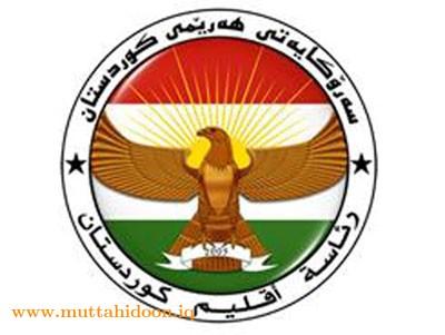 رئاسة إقليم كردستان