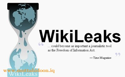 ويكيليكس